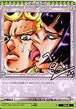 ジョジョの奇妙な冒険ABC 6弾 【コモン】 《イベント》 J-600 この味は!・・・・・・・ウソをついてる「味」だぜ・・・・・・