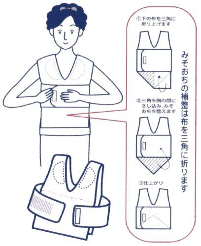 和装 補正下着 キャミソール型 和装 ( 着物 / 浴衣 ) 用 日本製 ( 国産 ) 留袖 訪問着 成人式 振袖 卒業式 袴に。