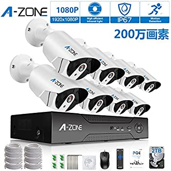 A-ZONE POE給電防犯カメラキット レコーダー 暗視撮影 IP67防水 赤外線 2テラHDD付き