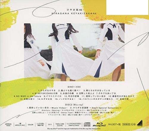 『走り出す瞬間(Type-A)(Blu-ray Disc付)』の1枚目の画像