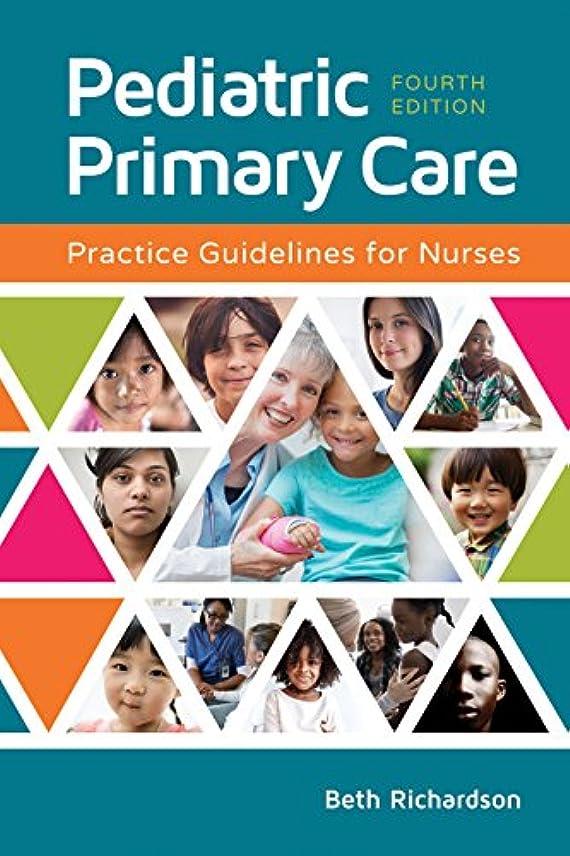 ますます餌役立つPediatric Primary Care: Practice Guidelines for Nurses