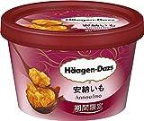[冷凍]ハーゲンダッツ ミニカップ 安納いも 6個