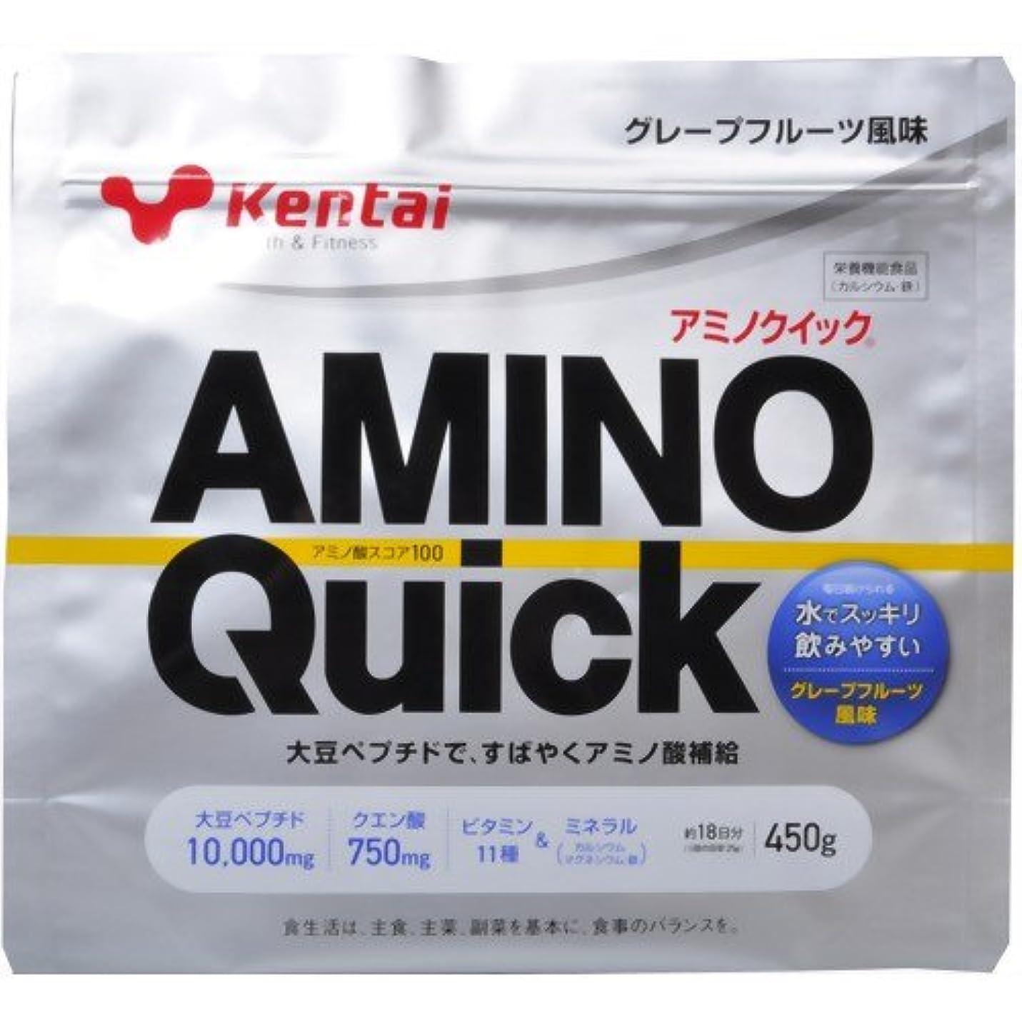 ウェーハプール部屋を掃除するKentai(ケンタイ) アミノクイック(大豆ペプチド) グレープフルーツ風味 450g