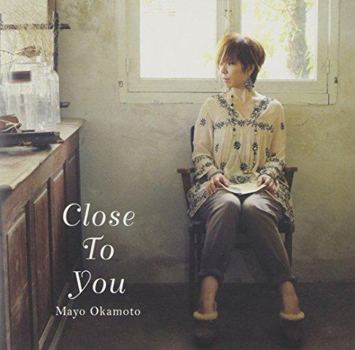 Close To You ~ひとりじゃないよ~