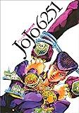 JOJO6251―荒木飛呂彦の世界 / 荒木 飛呂彦 のシリーズ情報を見る