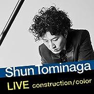 SHUN TOMINAGA construction / color Live @Hakuju Hall