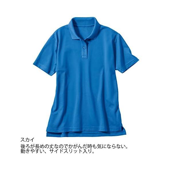 (セシール)cecile レディスポロシャツ(半袖)の紹介画像9