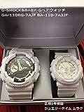 [カシオ]CASIO 腕時計 G-SHOCK&BABY-G ペアウォッチ ペア腕時計 ジーショック&ベビージー ホワイト GA-110RG-7AJF BA-110-7A3JF 国内正規品