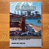ミニ四駆 Still Running #02