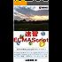 速習ECMAScript6: 次世代の標準JavaScriptを今すぐマスター!
