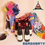 ◆手品?マジック◆パスパスボトル プラス ◆I7314
