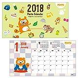 ポンタ 2018 カレンダー