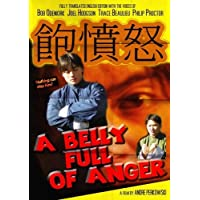 A Belly Full of Anger (Fully Translated English Edition with the voices of Bob Odenkirk, Joel Hodgson, Trace Beaulieu, Philip Proctor) by Bob Odenkirk