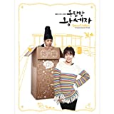 屋根部屋のプリンス OST (2CD) (SBS TVドラマ) (特別版) (韓国盤)