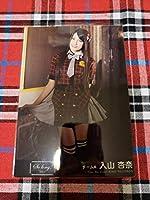 NO.1 AKB48 入山杏奈 So long! 生写真?