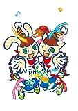 ポップンミュージックポータブル2 - PSP 画像