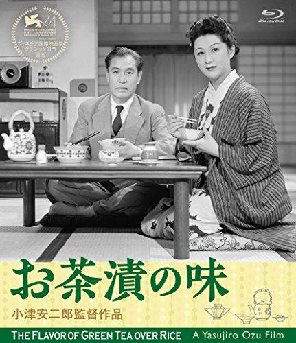お茶漬の味 デジタル修復版 [Blu-ray]