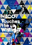 NICO Touches the Walls Library Vol.2[DVD]