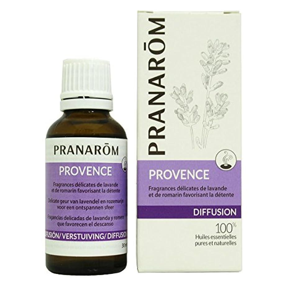 腸に勝るコロニアルプラナロム プロヴァンス 30ml (PRANAROM ルームコロン)