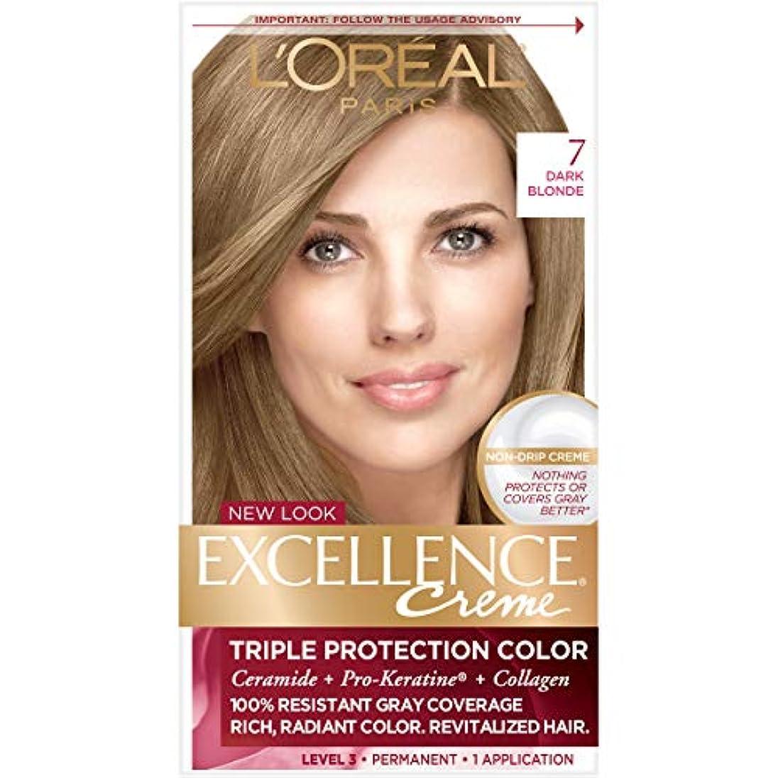 フェデレーションブルゴーニュ認証L'Oreal Excellence Creme Haircolor Dark Blonde (並行輸入品)