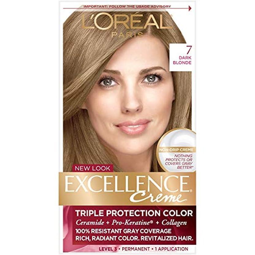 セミナーひらめき道に迷いましたL'Oreal Excellence Creme Haircolor Dark Blonde (並行輸入品)