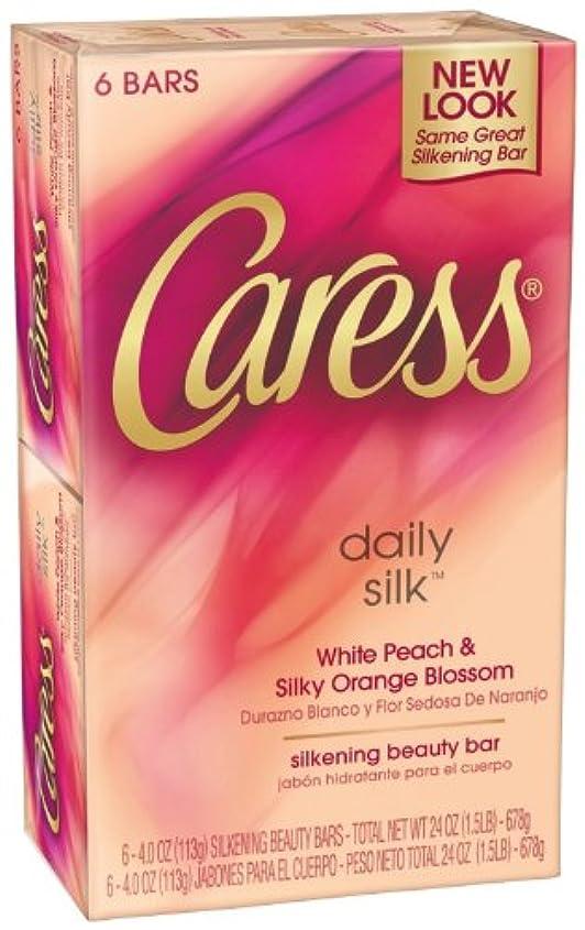 ベルベットキノコブレースCaress Daily Silk Beauty Soap Bar - (6 X 4 Ounce) by Caress