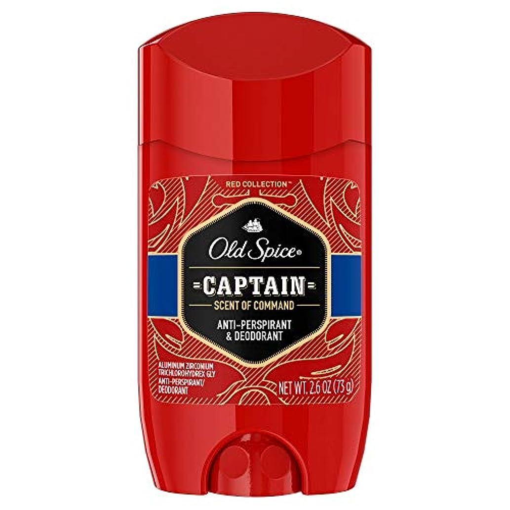 性交故意に診断するOld Spice レッド男性用制汗・消臭見えないソリッドコレクション、キャプテン、2.6オンス