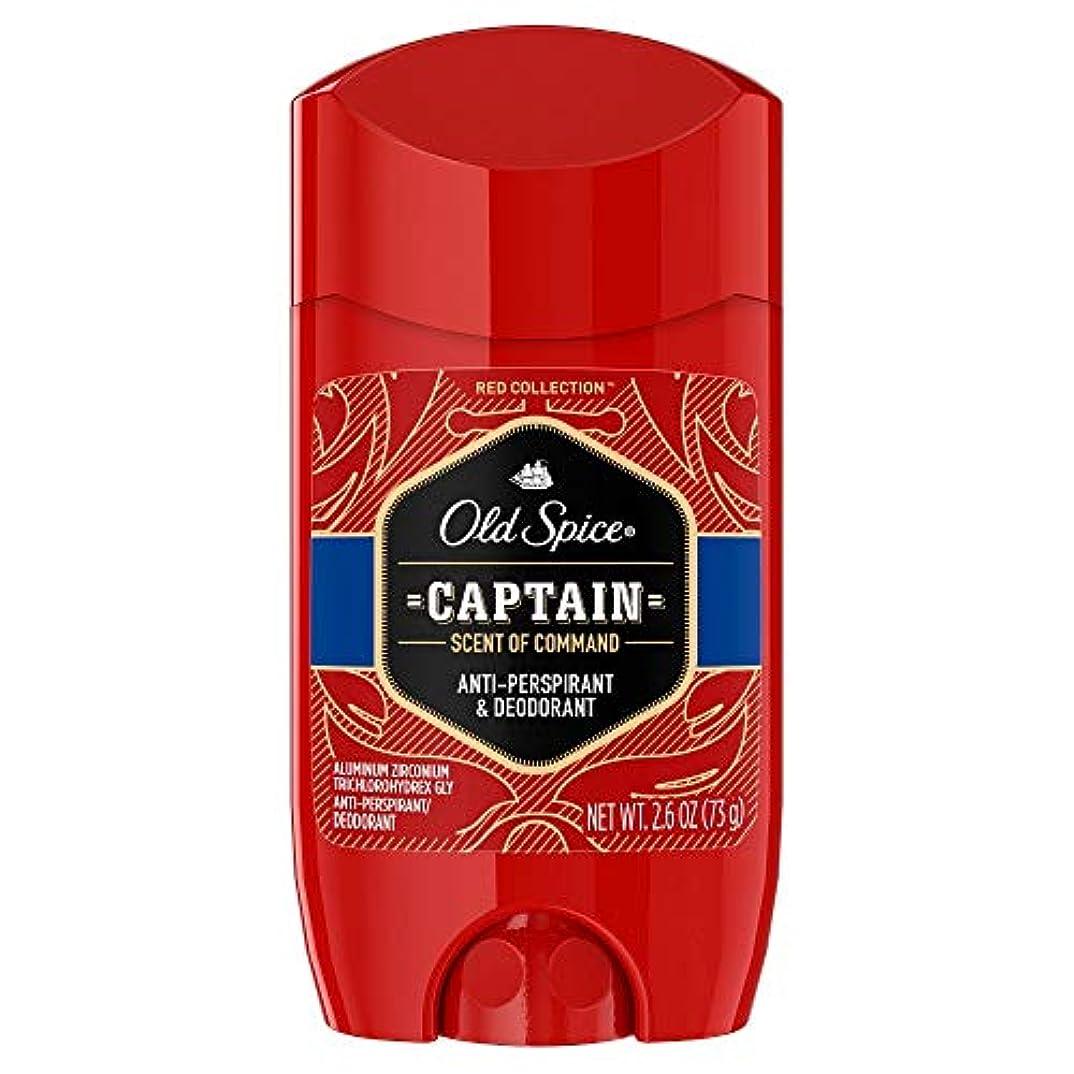 ポジションけん引降臨Old Spice レッド男性用制汗?消臭見えないソリッドコレクション、キャプテン、2.6オンス
