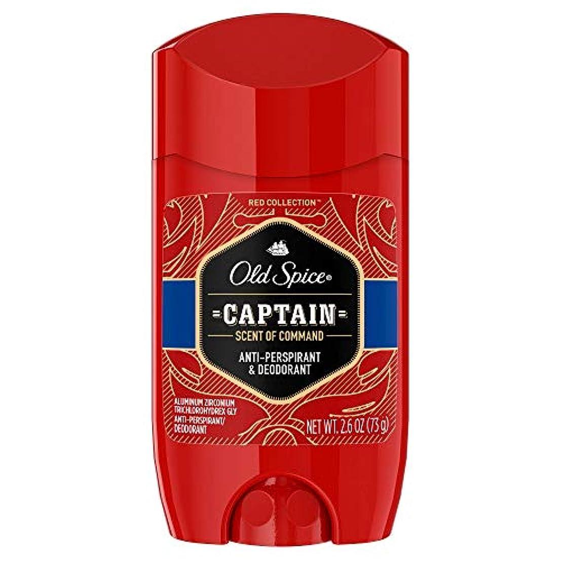 コマンドストロークくすぐったいOld Spice レッド男性用制汗?消臭見えないソリッドコレクション、キャプテン、2.6オンス
