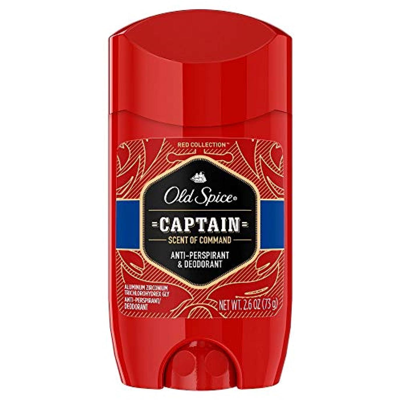 かろうじてジャベスウィルソン申し立てるOld Spice レッド男性用制汗?消臭見えないソリッドコレクション、キャプテン、2.6オンス