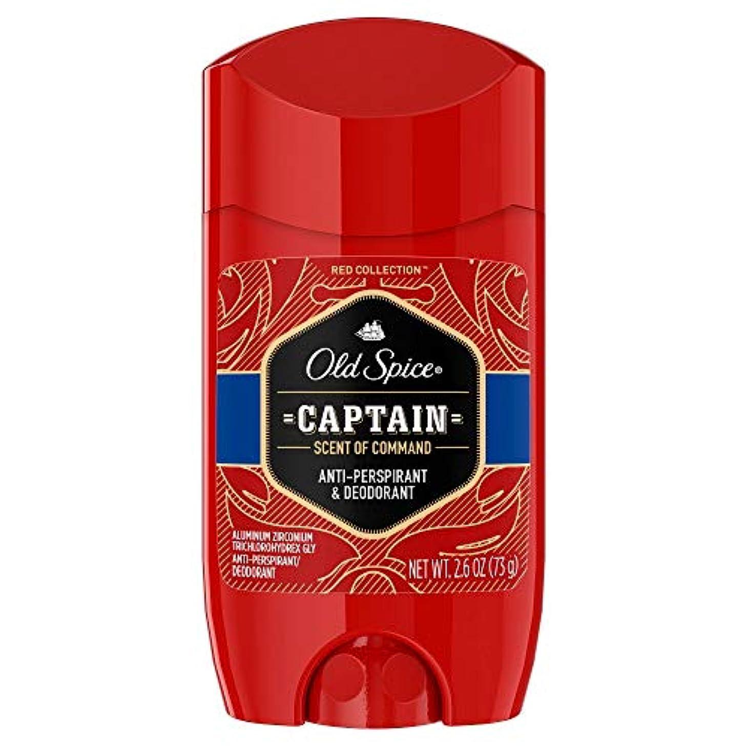 余分な法律によりスパークOld Spice レッド男性用制汗?消臭見えないソリッドコレクション、キャプテン、2.6オンス