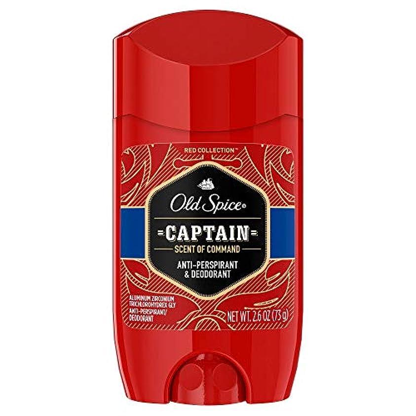 テクニカルスライスカポックOld Spice レッド男性用制汗?消臭見えないソリッドコレクション、キャプテン、2.6オンス
