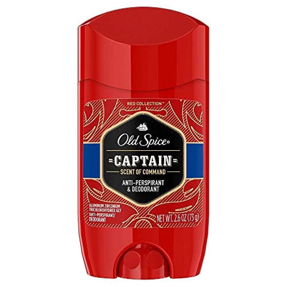 柱堀質素なOld Spice レッド男性用制汗?消臭見えないソリッドコレクション、キャプテン、2.6オンス