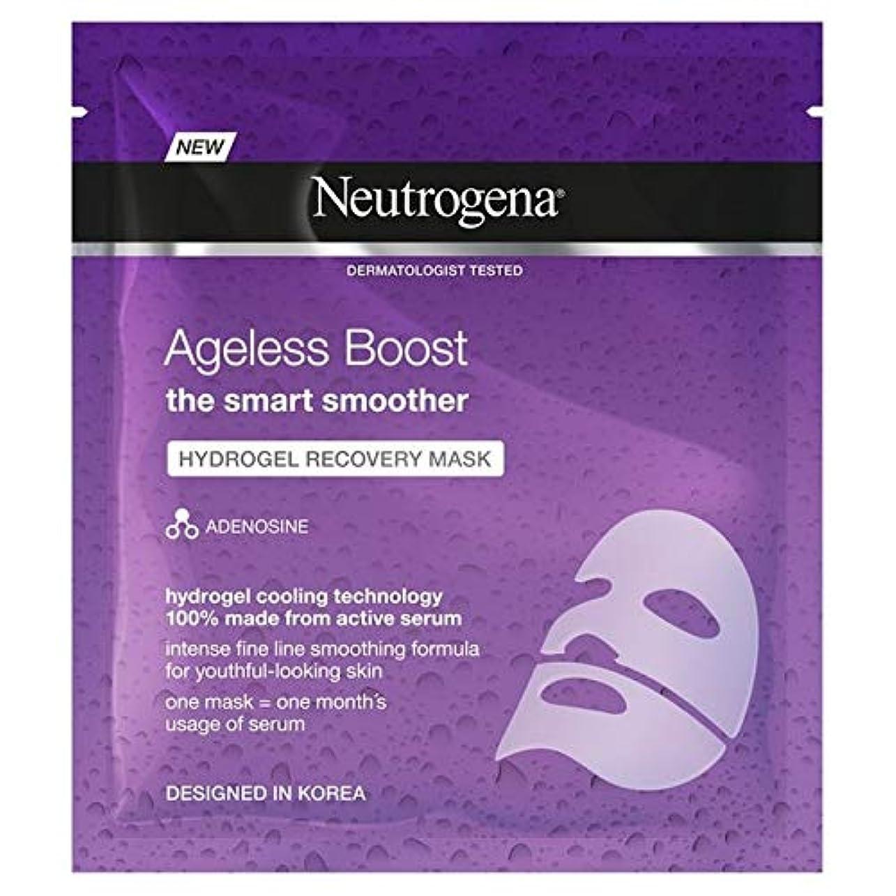 何故なの商業の頬[Neutrogena] ニュートロジーナ永遠ブーストハイドロゲルマスク30ミリリットル - Neutrogena Ageless Boost Hydrogel Mask 30ml [並行輸入品]