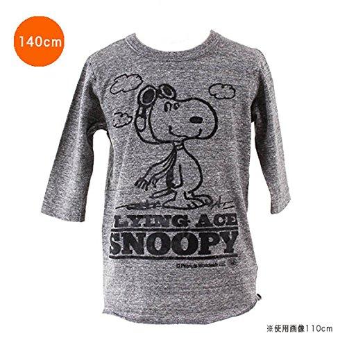 スヌーピー 七分丈 Tシャツ フライングエース柄 140cm グレー ブーフーウー boofoowoo