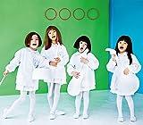 猛烈リトミック(初回限定盤)(DVD付)