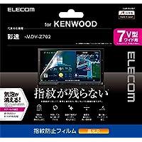 エレコム カーナビ 保護フィルム 7V型 指紋防止 高光沢 KENWOOD 彩速 MDV-Z702対応 【安心の日本製】 CAR-FLKM7