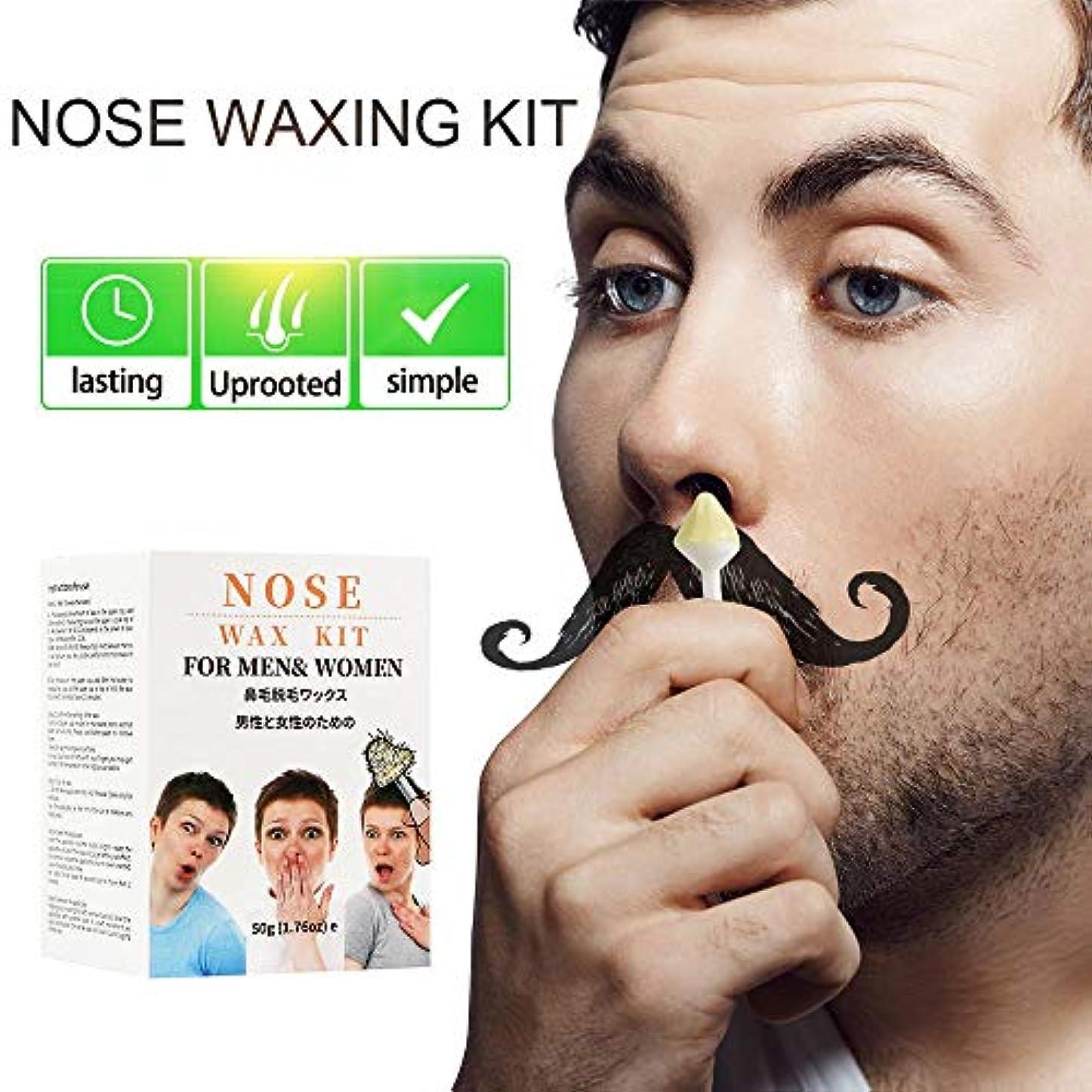 晩ごはん夫婦竜巻安全なチップアプリケーター付き鼻毛除去ワックスキット、安全、簡単、迅速かつ痛みのない50g鼻ワックス、10紙コップ、1計量カップ、8ゴーティステッカー、20鼻毛除去プラー