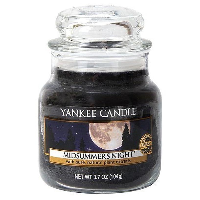 鉱夫軽減する軽減するYankee Candle Midsummer's Night Small Jar Candle, Fresh Scent by Yankee Candle [並行輸入品]