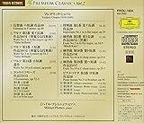 ショパン:ピアノ・ソナタ第3番, 幻想曲 他 画像