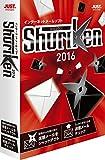 Shuriken2016 通常版