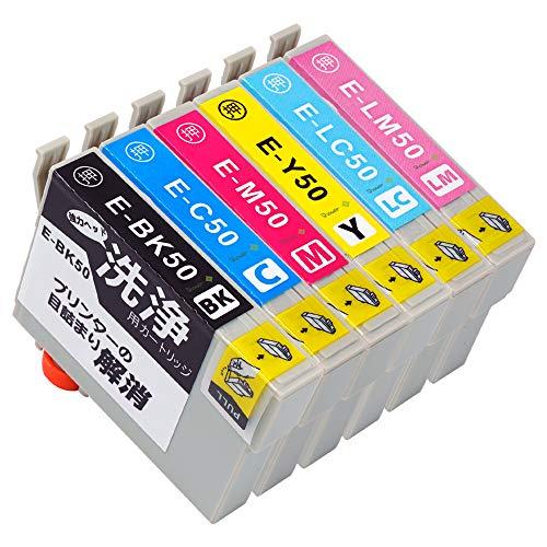 EPSONインクカートリッジ IC6CL50L 6色セット用  最優良プリンター目詰まり洗浄カートリッジ  最新ICチップ対応 手遅れになる前に洗浄を!! 【Green shower製】 【安心一年パック】