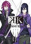 K MISSING KINGS (Gファンタジーコミックス)