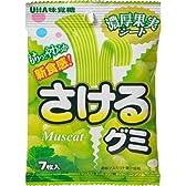 【ケース販売】UHA味覚糖 さけるグミ マスカット 7枚×10袋 フード お菓子 ガム・グミ [並行輸入品]