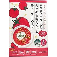 リコピン・コラーゲン 大豆のお肉たっぷり 美・トマトスープ 9g×8袋入