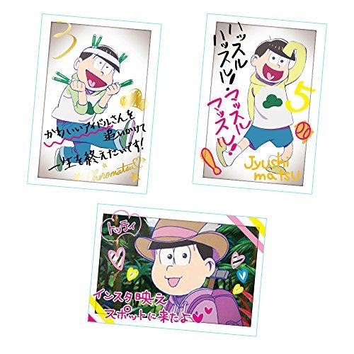 おそ松さんイタズラ落書きブロマイド 14個入 食玩・清涼菓子 (おそ松さん)