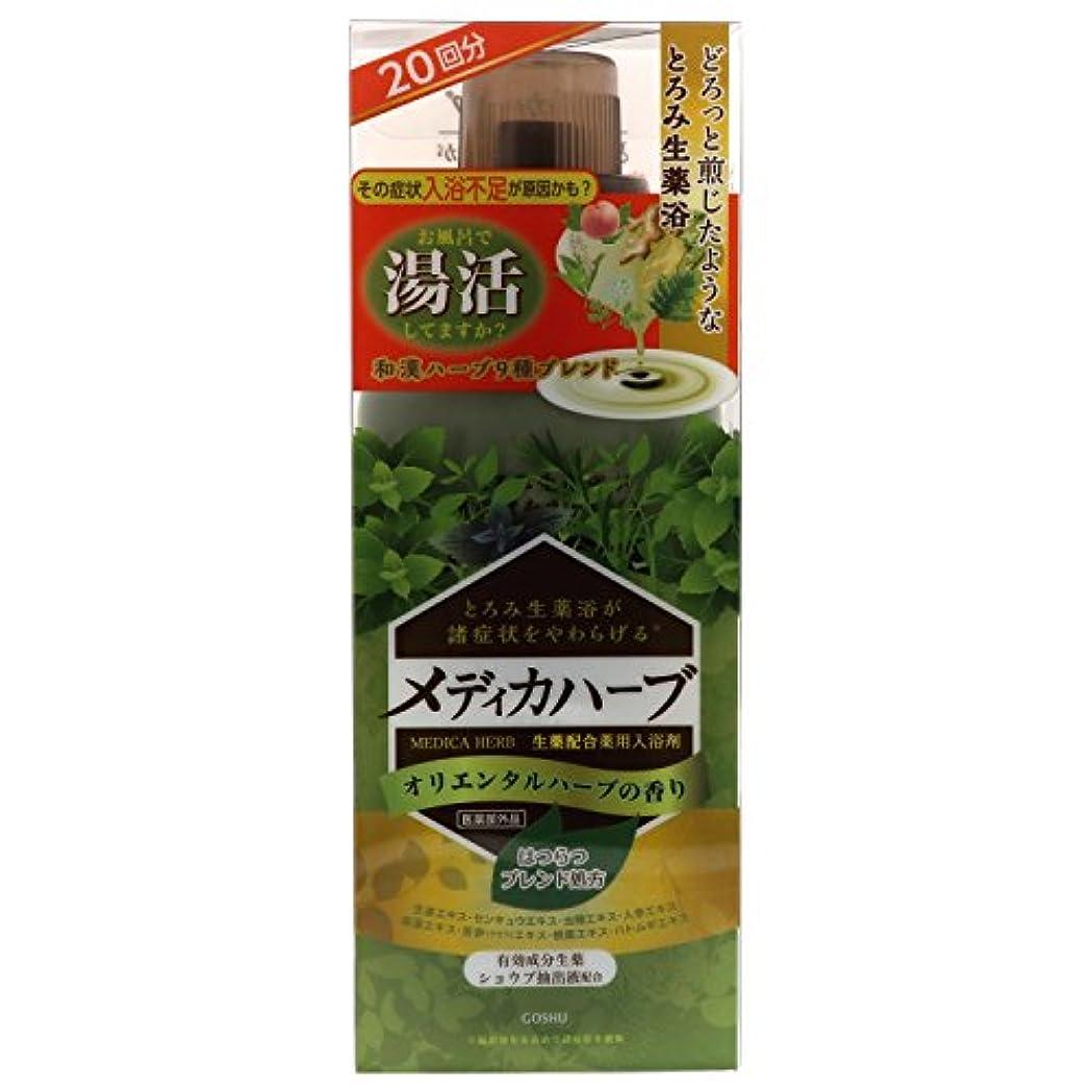 粘性のスロープアクセサリーメディカハーブ オリエンタルハーブの香り 400ML(20回分) [医薬部外品]