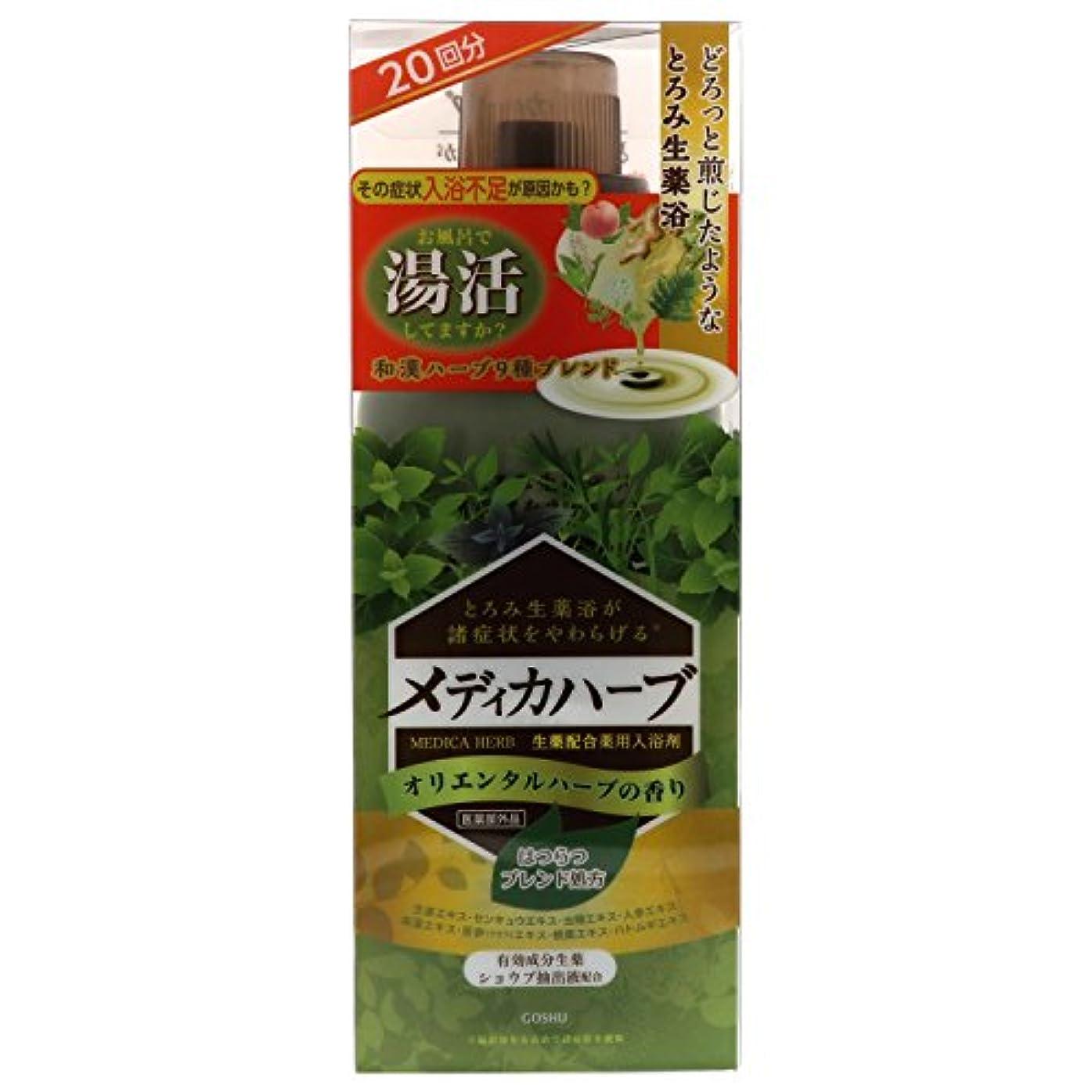 信頼性のある王室舌なメディカハーブ オリエンタルハーブの香り 400ML(20回分) [医薬部外品]