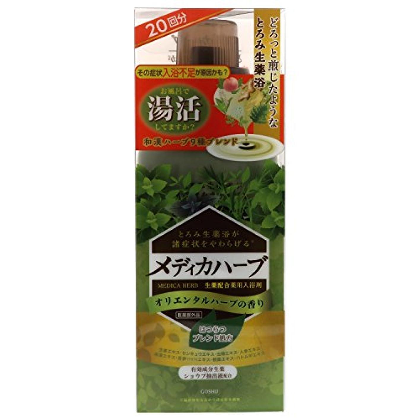 刺繍長方形クアッガメディカハーブ オリエンタルハーブの香り 400ML(20回分) [医薬部外品]