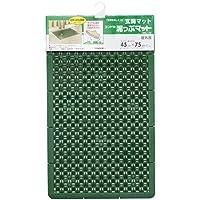 コンドル 泥っぷマット 【玄関マット】 屋外用 #3 45×75cm F-185-3